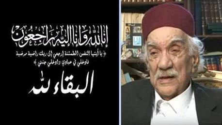 كمال مبارك