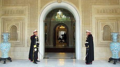 رئاسة الجمهورية