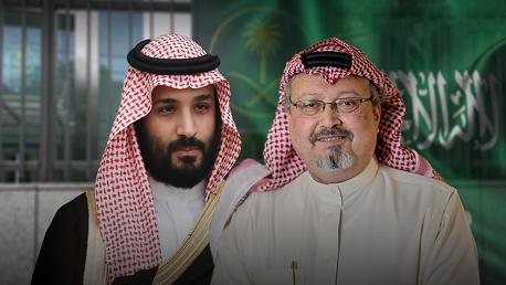 """الداخلية السعودية تنفي صدور """"أوامر"""" بقتل خاشقجي"""