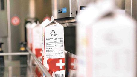 بداية من اليوم: الحليب البلجيكي بالمساحات التجارية الكبرى بهذا السعر