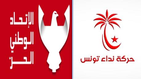 الاتحاد الوطني الحر نداء تونس