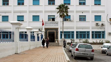 المعهد العالي للعلوم الإنسانية بتونس