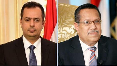 قرار رئيس الجمهورية يعفي بن دغر ويعين معين عبدالملك سعيد رئيساً لمجلس الوزراء