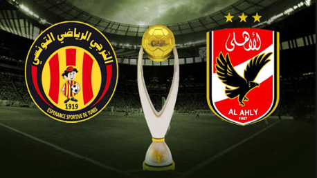 التشكيلة الأساسية للترجي في مواجهة الأهلي المصري