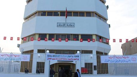 تدشين محكمة الاستئناف والإدارة الجهوية للعدل بباجة