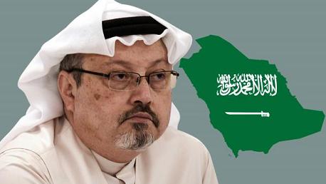السعودية خاشقجي