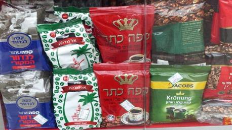 حجز قهوة عليها كتابة عبرية بمستودع بالعاصمة