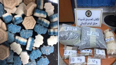 الديوانة بميناء حلق الوادي تحجز من جديد أقراص إكستازي و مخدرات أخرى شديدة الخطورة