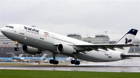 طائرة إيران