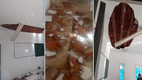 انهيار سقف قاعة تدريس (قاعة حديثة الإنشاء) في المعهد الثانوي بأولاد الشامخ
