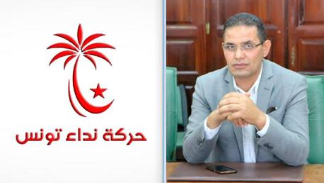 نداء تونس الحرباوي