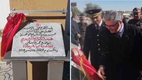 وزير الدفاع الوطني يضع الحجر الأساس للقاعدة الجوية برمادة