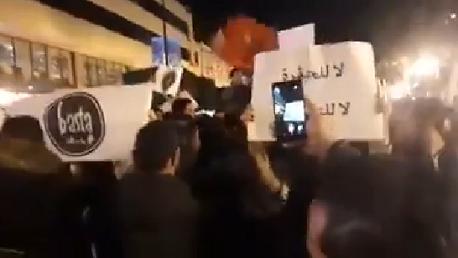 احتجاجات شارع الحبيب بورقيبة