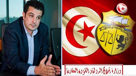 رفع تجميد ممتلكات مروان المبروك: وزارة أملاك الدولة تُوضّح