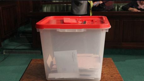 انتخاب أعضاء هيئة الانتخابات