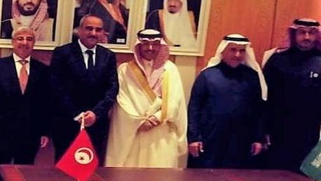 السعودية تمنح قرض لتونس