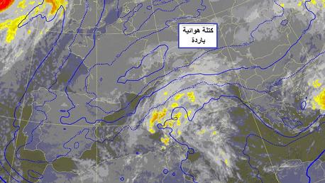 وصول كتلة هوائية باردة قطبية المنشأ لتونس بداية من مساء الأربعاء