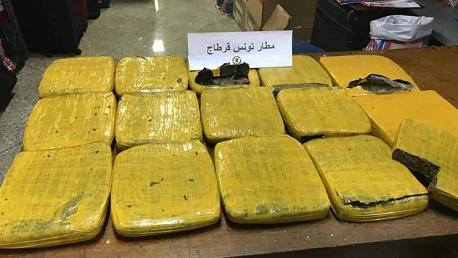 بمطار قرطاج: إحباط تهريب 15 صفيحة من مخدر الماريخوانا