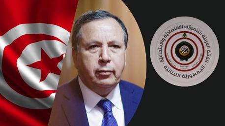 وزير الشؤون الخارجية يمثّل رئيس الجمهورية في القمّة العربية الرابعة التنموية الاقتصادية والاجتماعية ببيروت
