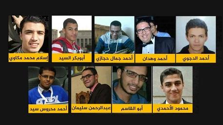 اعدام 9 مصريين
