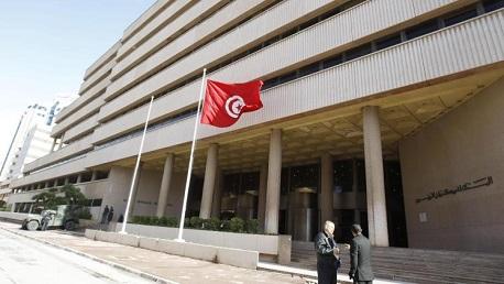 البنك المركزي تونس