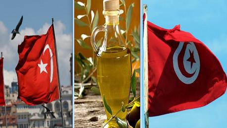 تونس تركيا زيت الزيتون