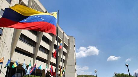 المحكمة العليا في فنزويلا