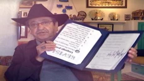 دريد لحام يهدي ولاية كاليفورنيا للمكسيك