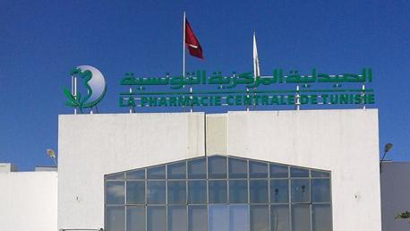 الصيدلية المركزية