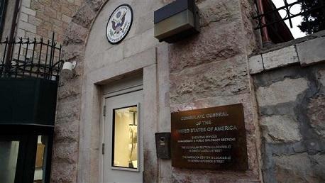 أمريكا تدمج قنصليتها مع سفارتها بالقدس المحتلة