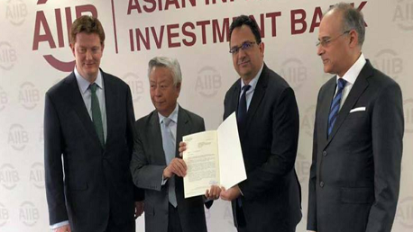 رسميا: تونس عضو في البنك الأسيوي للاستثمار في البنية التحتية