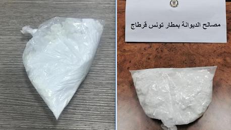 إحباط محاولة تهريب 200 غرام من مخدر الكوكايين بمطار قرطاج