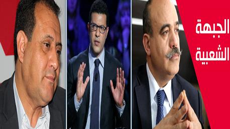أحمد الصديق منجي الرحوي  زياد الأخضر