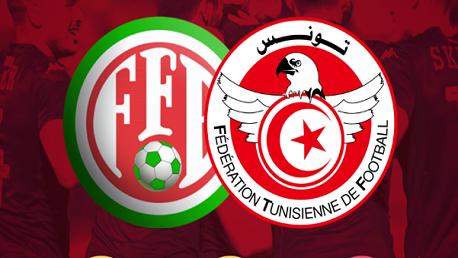 تونس - بوروندي