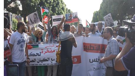 بالعاصمة: وقفة احتجاجية ضد زيارة الوفد الصهيوني لتونس ومطالبة بإقالة وزير السياحة