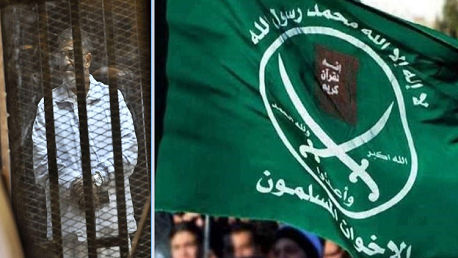 الإخوان المسلمين مرسي