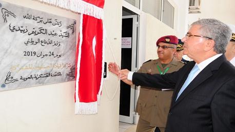 وزير الدفاع الوطني يشرف على تدشين مركز قيادة العمليات المشتركة