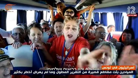 """الداخلية تنفي دخول أي سائح بجواز سفر """"إسرائيلي"""" إلى تونس"""