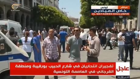 انتحار تونس