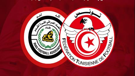 جامعة كرة القدم والاتحاد الرياضي العراقي