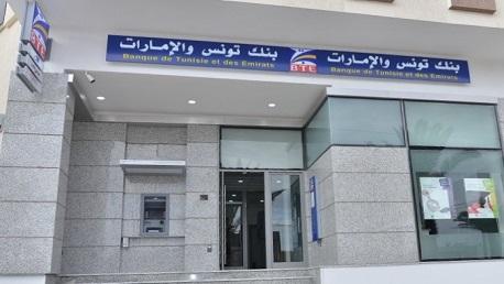 بنك تونس والإمارات