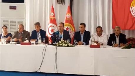 الهيئة الإدارية الوطنية للاتحاد العام التونسي للشغل