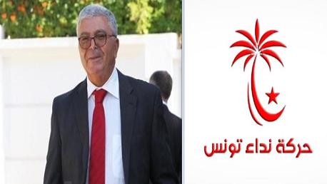 نداء تونس الزبيدي