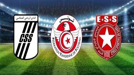 بلاغ مروري بمناسبة مباراة الدور النهائي لكأس تونس في كرة القدم