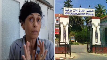 طبيبة تخذير بمنزل بورقيبة