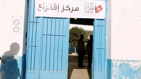 مركز اقتراع