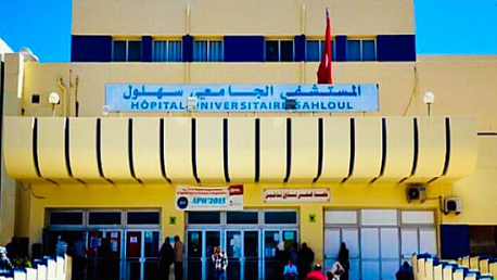 مستشفى سهلول