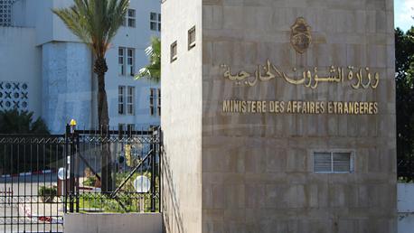 خارجية تونس
