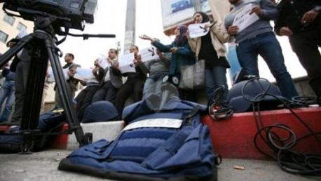 اعتداء صحفيين