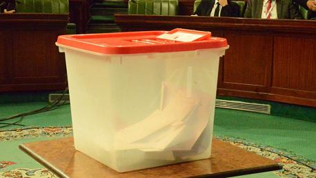 انتخاب في البرلمان
